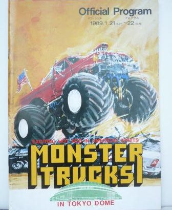 ★ 1989 Monster Trucks In Tokyo Dome ★