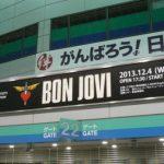 コンサート日記#3♪ 2013 BON JOVI