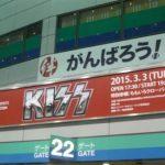 コンサート日記#6♪ 2015 KISS