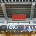 コンサート日記#7♪ 2016 TOTO