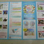 HAWAI'I EXPO 2016