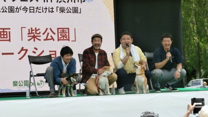 SHIBAフェス in 渋川市  2019.6.8