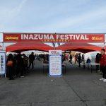 稲妻フェスティバル 2019 Winter