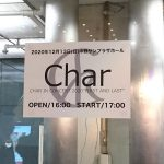 "コンサート日記#19♪ CHAR IN CONCERT 2020 ""FIRST AND LAST"" 2020.12.13"