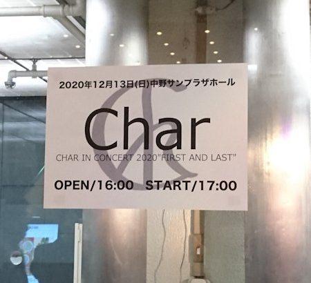 """コンサート日記#19♪ CHAR IN CONCERT 2020 """"FIRST AND LAST"""" 2020.12.13"""