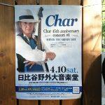 コンサート日記#20♪ Char ~45th anniversary concert #1~ SHININ' YOU SHININ' DAY 2021.4.10 日比谷野外大音楽堂