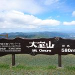 6年ぶりの伊豆高原 2021.9
